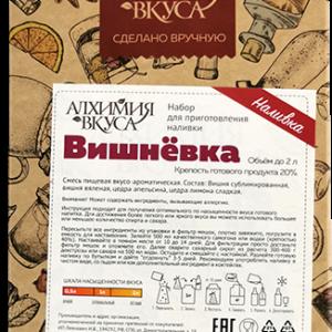 "Набор Алхимия вкуса для приготовления наливки ""Вишнёвка"""